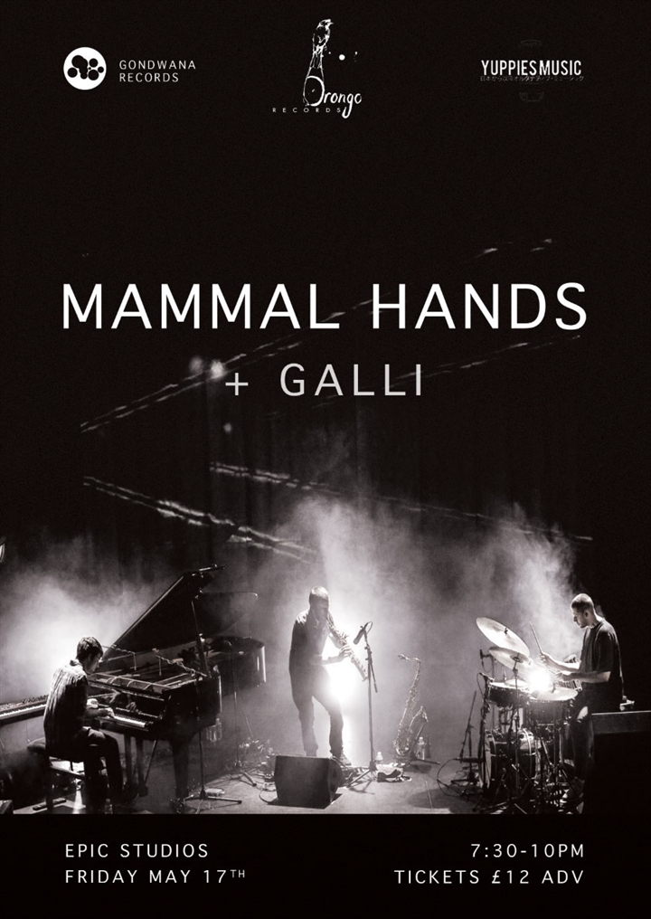Mammal Hands + Guests